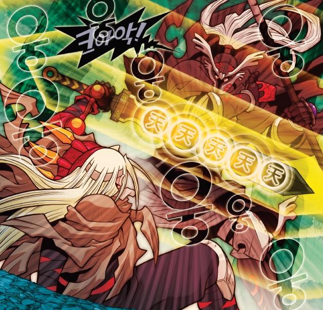 검은마왕(4)