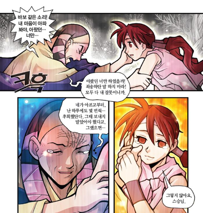 16권 31쪽