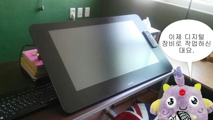 메인 작가님의 디지털 장비
