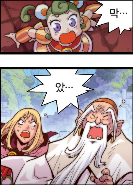 마법천자문 37권 60쪽
